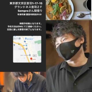 【カレー好き集まれっ🍛✨】08/22 間借りカレー