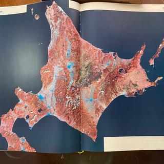 平凡社 日本大地図帳