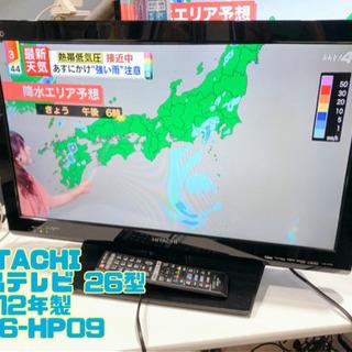 HITACHI 液晶テレビ 26型 2012年製 L26-…