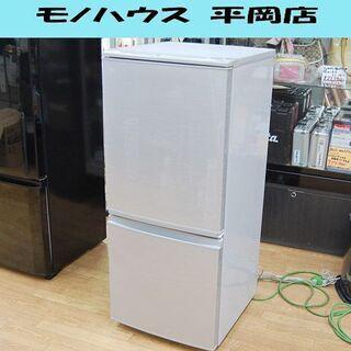 冷蔵庫 2ドア 137L 2017年製 SHARP SJ-D14...