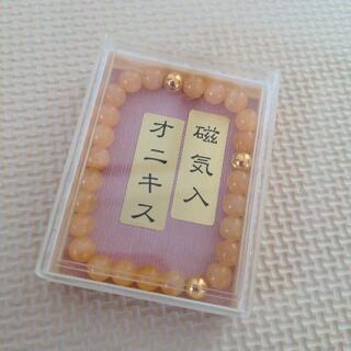 数珠 ブレスレット 未使用 新品