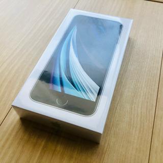 【新品未開封】iPhone SE 第2世代 64GB ホワイト