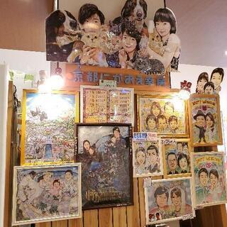 京都似顔絵幸房ー期間限定割引情報です。