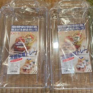 冷蔵庫用トレー(ワイドタイプ)