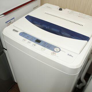 札幌 引き取り ☆ヤマダ電機 5㎏ 洗濯機 YWM-T50G1 ...