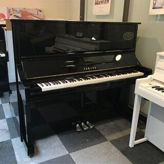 ヤマハリニューアルピアノ YU3 1997年製  中古ピアノ