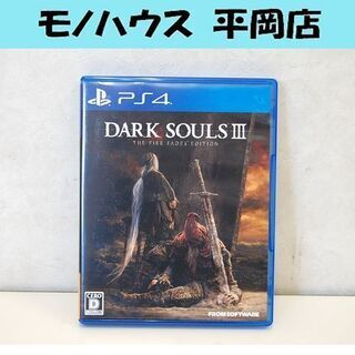 PS4 DARKSOULSⅢ THE FIRE FADES ED...