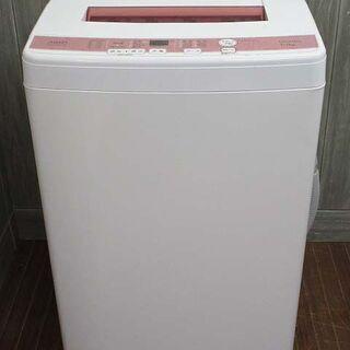 【ネット決済・配送可】ss2673 アクア 洗濯機 6kg AQ...