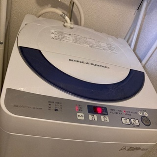 【引取限定】SHARP洗濯機