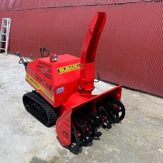 除雪機 ディーゼル 9馬力 スバル SL900DS