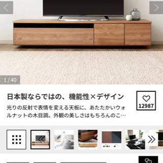 ロウヤ テレビボード 幅180