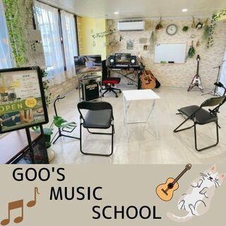 これから始める人に優しいギター教室♪