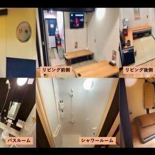シェアハウス!烏丸五条駅1分🏠3.1万円~光熱費共益費込!即入...