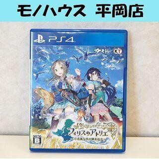 PS4 フィリスのアトリエ ~不思議な旅の錬金術士~ PS4専用...