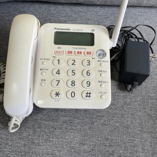 Panasonic固定電話機 中古