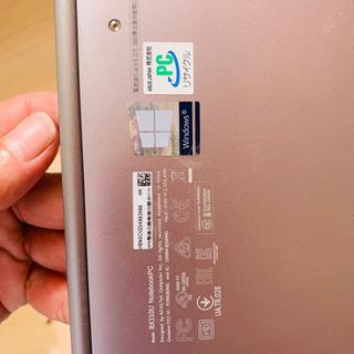 ASUS ZenBook UX310UAK
