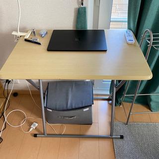 【ネット決済】折り畳み机