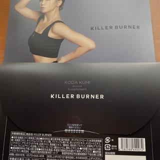 キラーバーナー  倖田來未 2箱