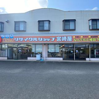 ☆新店舗オープンのご挨拶 リサイクルショップ宮崎屋住吉店