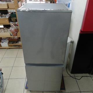 AQUA アクア AQR-13G-S 2018年製 126L 冷蔵庫