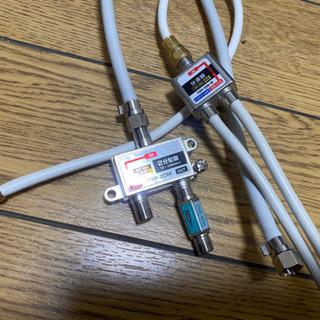 分波器、2分配器 セット