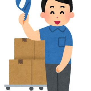 安い!大型家具、家電の受け取り&配送
