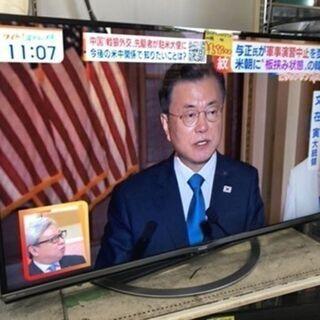 0803-13 大画面液晶テレビ 50型4K android S...