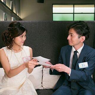8/10(火)15:30新宿  平日シフト休みの方のための婚活パ...