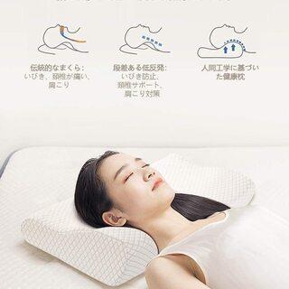 CANAVIS 枕  MH0175