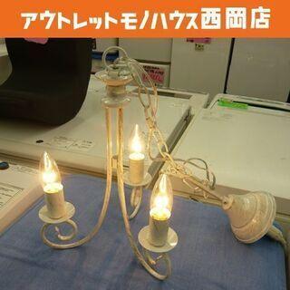 モデルルーム展示品  ペンダントライト  キャンドル型  3灯 ...