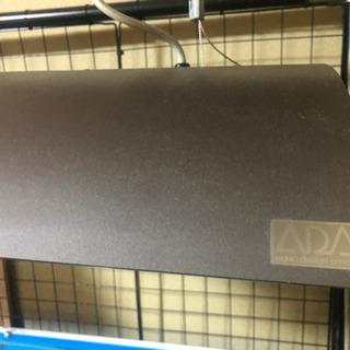 ADA グランドソーラー250 メタハラ照明