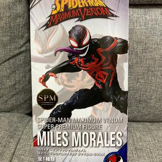 スパイダーマン:マキシマム・ヴェノム マイルス・モラレス