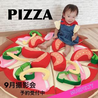 【ベビー撮影会】大きなピザに入っちゃおう!【9/4相模原】