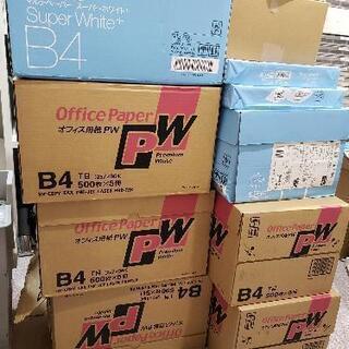 B4コピー用紙1箱(500枚×5冊)