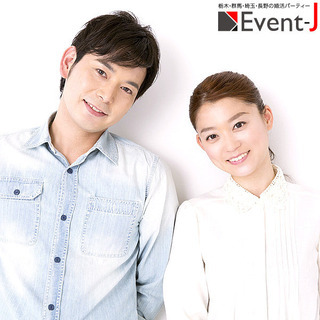 【小山婚活cafeウィズ】8/7(土)17:30~ 再婚者・理解...