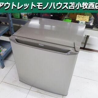 1ドア冷蔵庫 40L 2019年 Haier JR-N40…