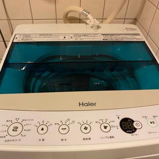 【ネット決済】取引決まりました]ハイアール洗濯機ハイセンス冷蔵庫...