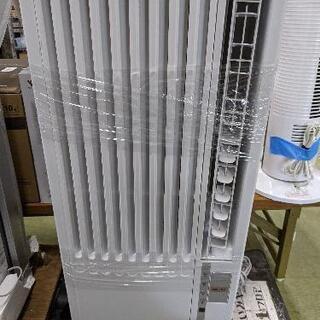 【ネット決済】窓用エアコン ハイアール 2020年製