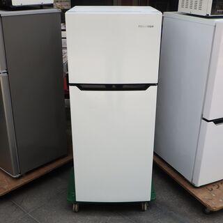 【ネット決済】Hisense 2ドア冷凍冷蔵庫 HR-B1201...