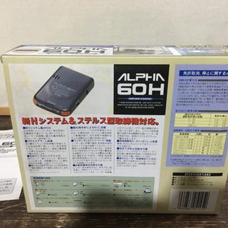★未使用 貴重珍品 セルスター レーダー探知機 アルファ60H