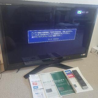 東芝 LED REGZA 液晶テレビ 42V型 42Z1 クリア...