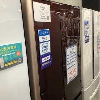 HITACHI ヒタチ 6ドア冷蔵庫 R-XG4800G …