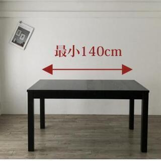 IKEA ダイニングテーブル 伸縮