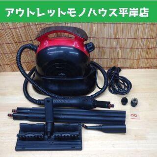 simbr スチームクリーナー SM0021 50Hz用…