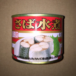【まとめ売り】キョクヨー さば水煮 190g × 14缶