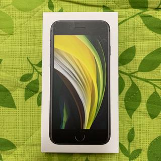 iphone se2世代目 64GB ブラック au simフリー
