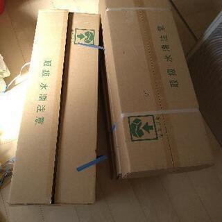 【ネット決済】フローリング板 根太張り用3箱+17枚、直張り用1箱