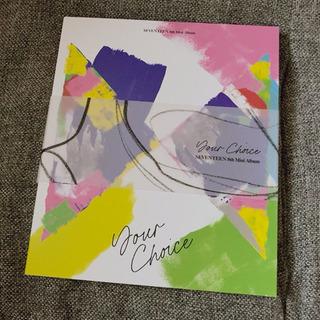 セブチ your choise アルバム CD