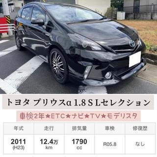 トヨタ プリウスα 1.8 S Lセレクション 車検付★E…
