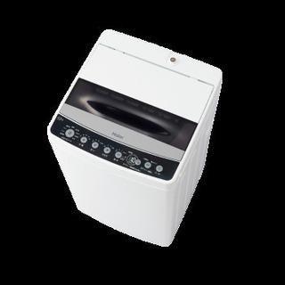 [8/7までの早期引取希望]ハイアール 4.5kg 全自動洗濯機
